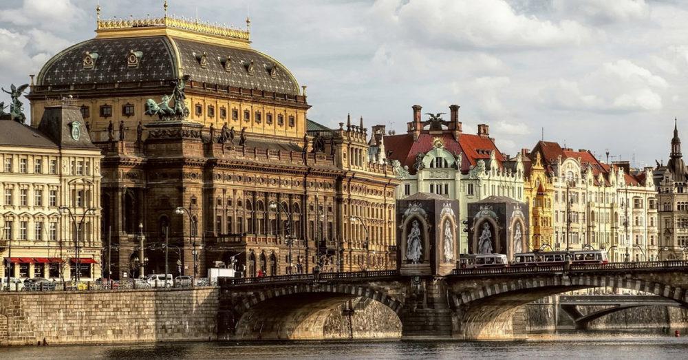 Автобусный тур Прага