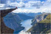 язык тролля норвегия тур