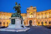 венгрия словакия австрия будапешт шопрон братислава вена